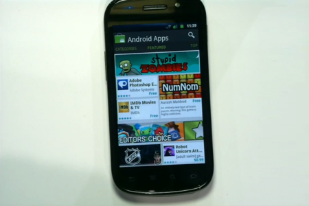 15 curiosities of the Google Play Store