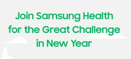 Samsung Health Group Competitions